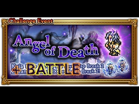 [FFRK] FFIX Angel of Death | Kuja - Bounty Hunter + #368