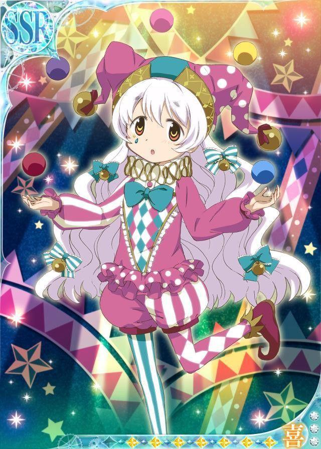 Nagisa - Madoka Magica Silly Circus Outfits  - Madoka Magica Mobage Cards