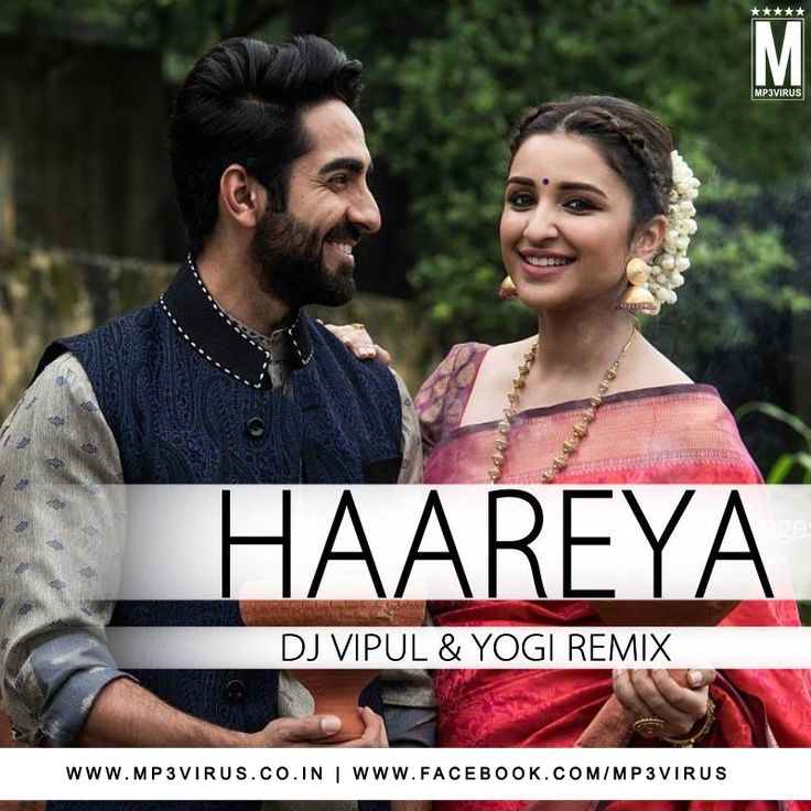 Haareya - DJ Vipul & Yogi Remix Latest Song, Haareya - DJ Vipul & Yogi Remix Dj Song, Free Hd Song Haareya - DJ Vipul & Yogi Remix , Haareya