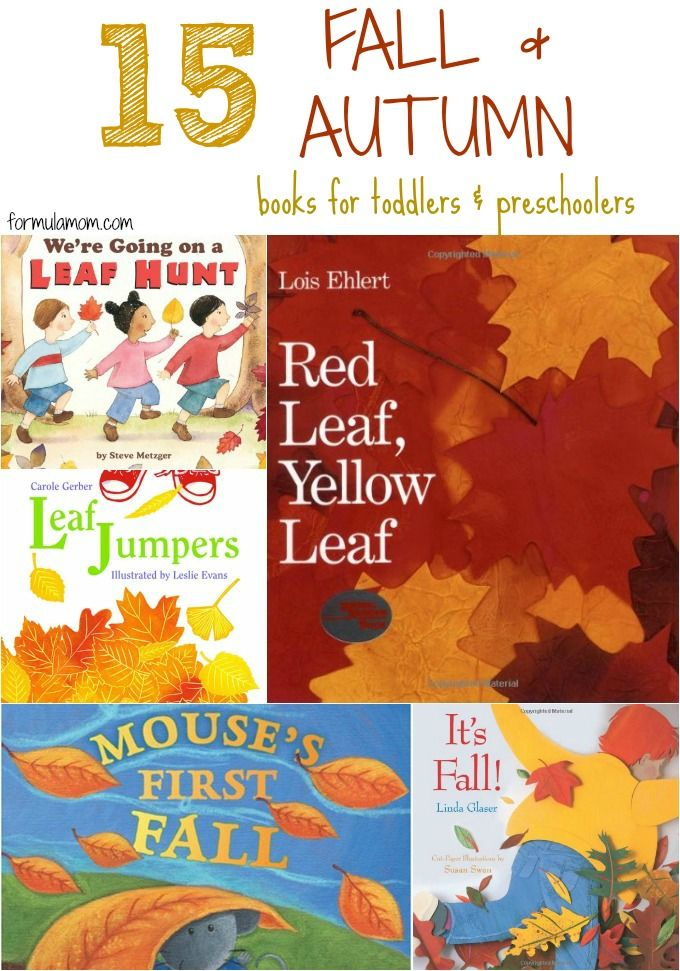 15 great fall books for toddlers and preschoolers <> (autumn, reading, picture books)