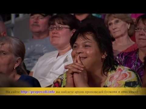 Джойс Майер — Вера побеждает страх
