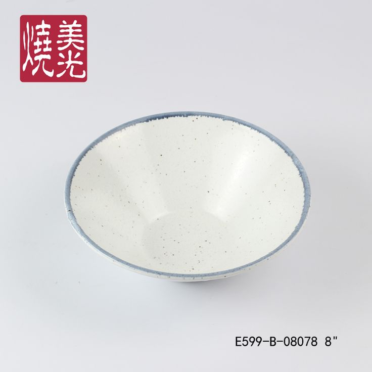 MG ceramic incorporates colour, texture, shape and style. From dark, earthy tones and rough surfaces to bright, matt finished products. The MG range enhances menus in a myriad of styles such as Japanese, Tapas, Cafes & much more. Asian restaurant porcelain chinaware&ceramic noodle bowl E599-B-08078