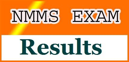 TS NMMS 2017 Results & Merit List of Telanagana National Means Cum Merit Scholarship Exam 2017