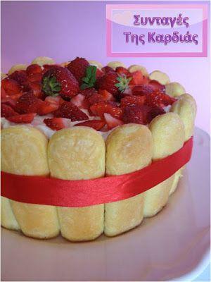 Σαρλότ με φράουλες   ΣΥΝΤΑΓΕΣ ΤΗΣ ΚΑΡΔΙΑΣ   Bloglovin'