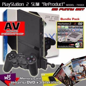 รีวิว สินค้า ReProduct Sony Playstation 2 Slim 77006 Funny Set (SFC PLUS) ⛄ รีวิว ReProduct Sony Playstation 2 Slim 77006 Funny Set (SFC PLUS) เช็คราคา | facebookReProduct Sony Playstation 2 Slim 77006 Funny Set (SFC PLUS)  ข้อมูลเพิ่มเติม : http://shop.pt4.info/YUWOi    คุณกำลังต้องการ ReProduct Sony Playstation 2 Slim 77006 Funny Set (SFC PLUS) เพื่อช่วยแก้ไขปัญหา อยูใช่หรือไม่ ถ้าใช่คุณมาถูกที่แล้ว เรามีการแนะนำสินค้า พร้อมแนะแหล่งซื้อ ReProduct Sony Playstation 2 Slim 77006 Funny Set…