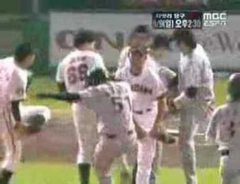 Korean Baseball Fight - WTF