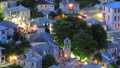 Arta is one of the regional units of Greece. It is part of the Epirus region. Its capital is the town of Arta.   The regional unit Arta  is subdivided into 4 Municipalities :Central Tzoumerka,Arta,Georgios ,Karaiskakis,Nikolaos Skoufas. Arta ( Άρτα) is a city in northwestern Greece, capital of the regional unit of Arta, which is part of Epirus region. The city was known in ancient times as Ambracia