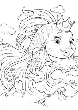 Раскраска Золотая рыбка с короной