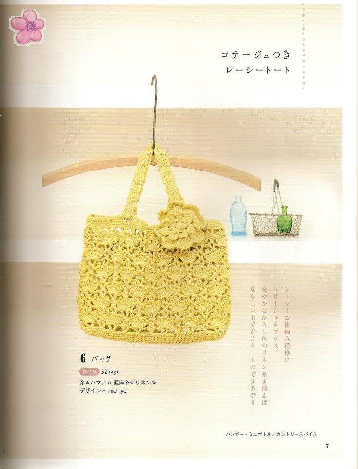??? ?????? DIY : Sac au crochet Trabajos con ganchillo ...