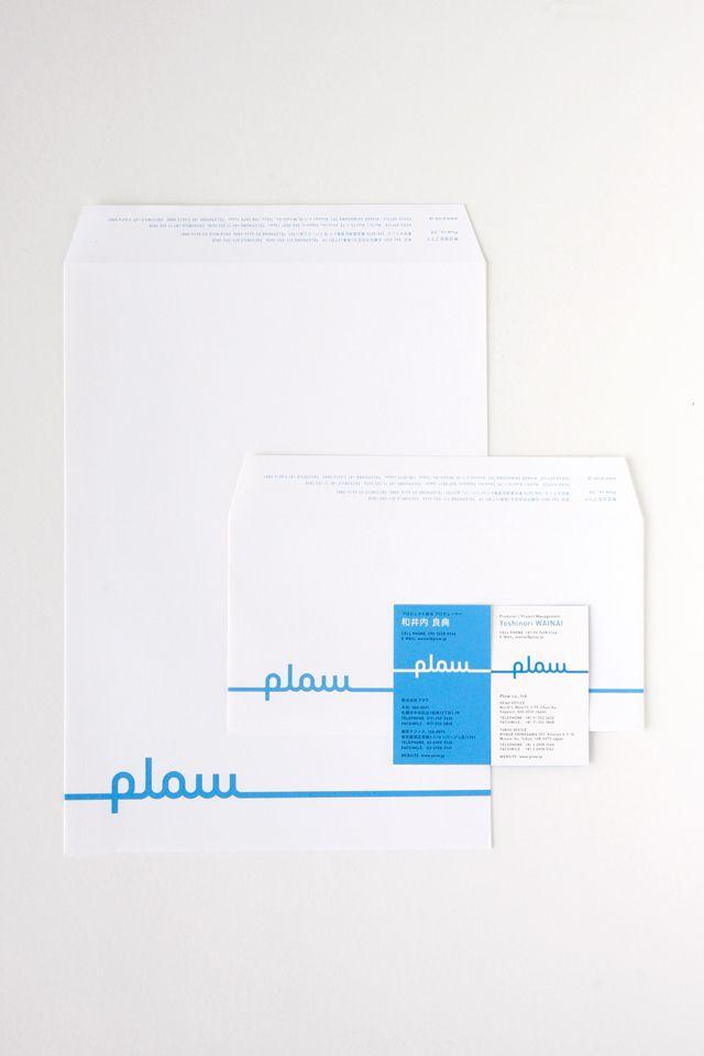 PLOW — CI, Stationaries / 2007
