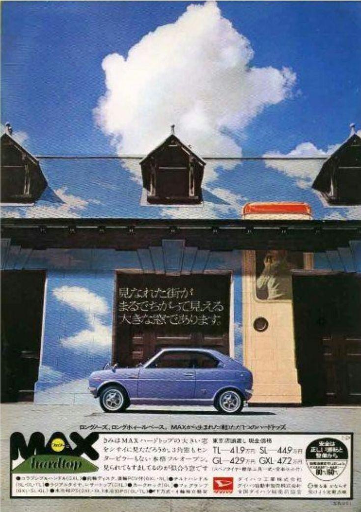 '70's Daihatsu Max Hardtop