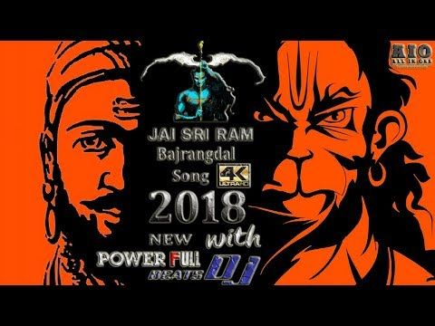 Pin By Ganapuram Ajaykumar On Ganapuram Ajaykumar In 2020 Dj Remix Songs Songs Dj Songs