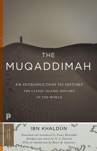 The Muqaddimah 2