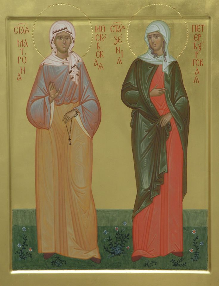 St Matrona of Moscow & St Xenia of Petersburg  /  qGlbz2NQQ0o.jpg (1658×2160)