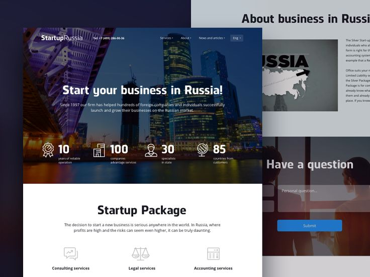 Website StartupRussia by Alex Lafaki