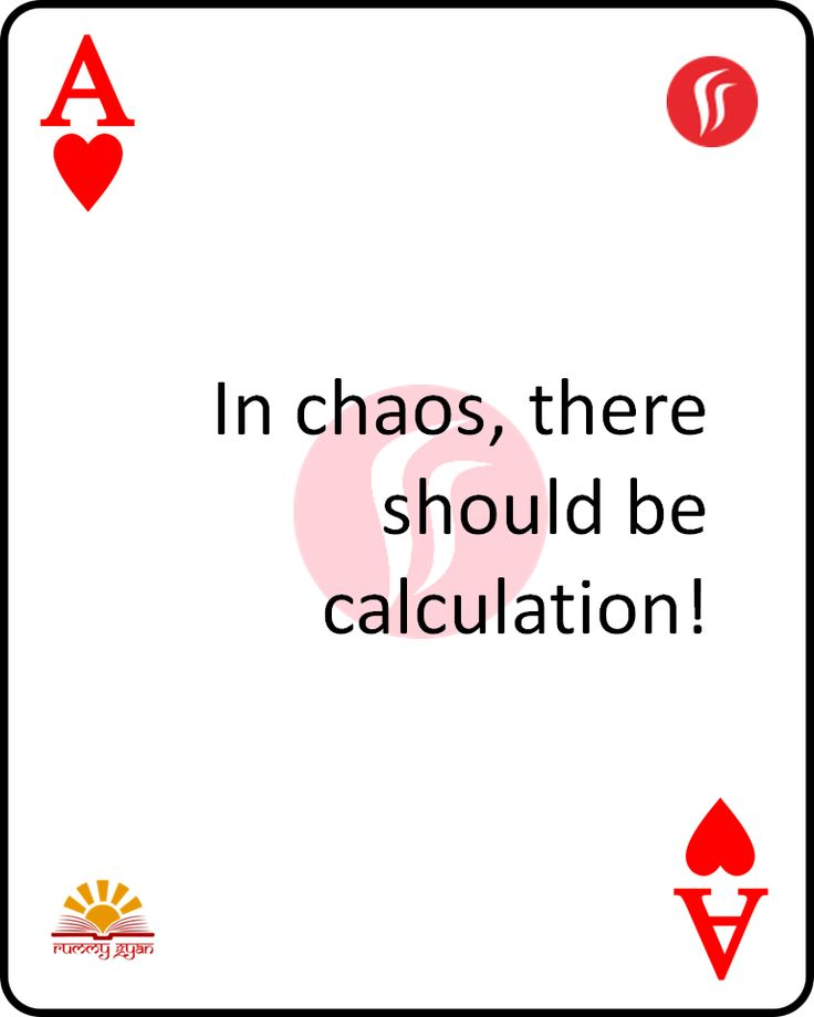In chaos, there should be calculation!  #RummyGyan #Rummy