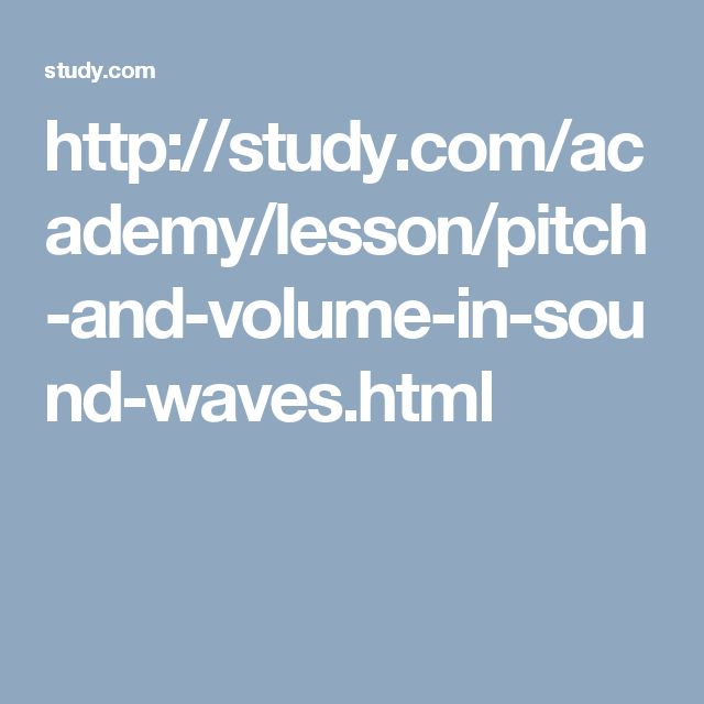 Sound Waves Lesson Plan for 4th - 6th Grade | Lesson Planet