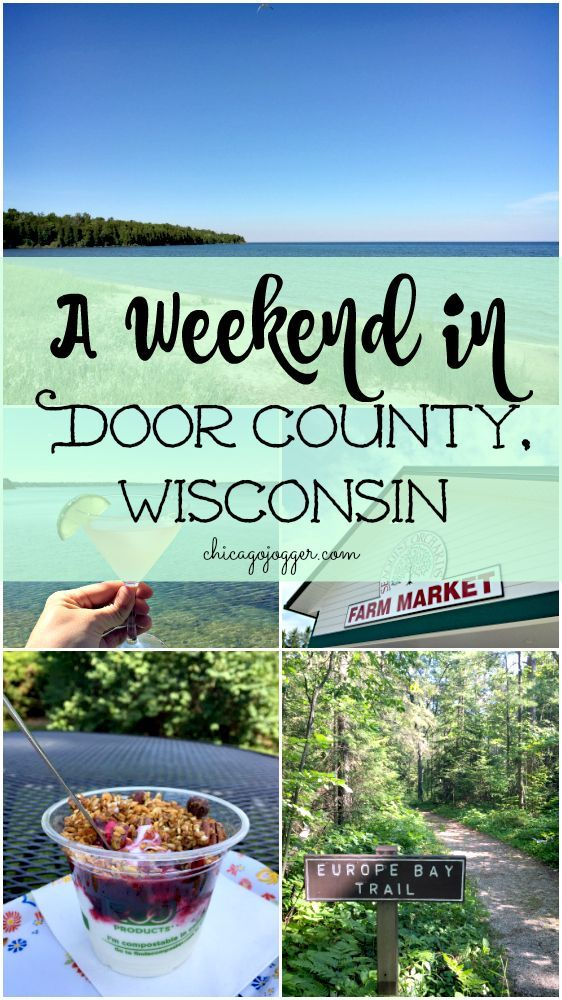 A Weekend in Door County, Wisconsin - an easy Midwest travel destination, 5 hours north of Chicago   chicagojogger.com