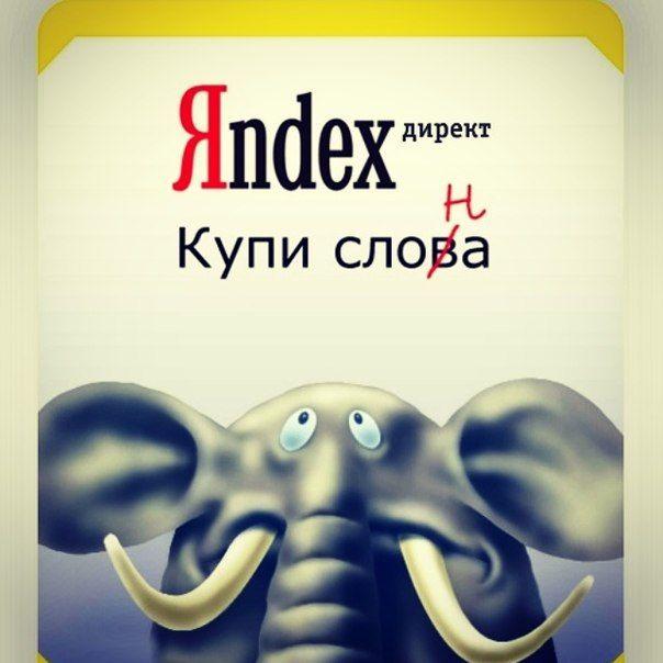 Контекстная реклама Ульяновск http://brkonsalt.ru