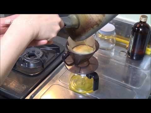 ギーの効能 アーユルヴェーダが勧める最高の油 | ダンのアーユルヴェーダと民間療法