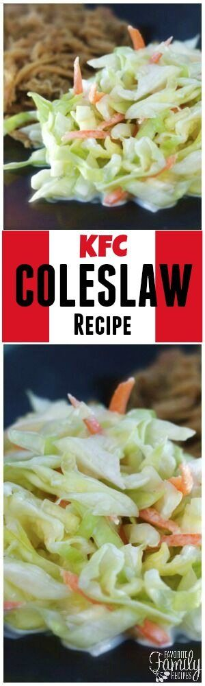 This KFC Coleslaw Recipe tastes just like what they serve at the restaurant but for a fraction of the price! The perfect side dish for BBQs and potlucks!