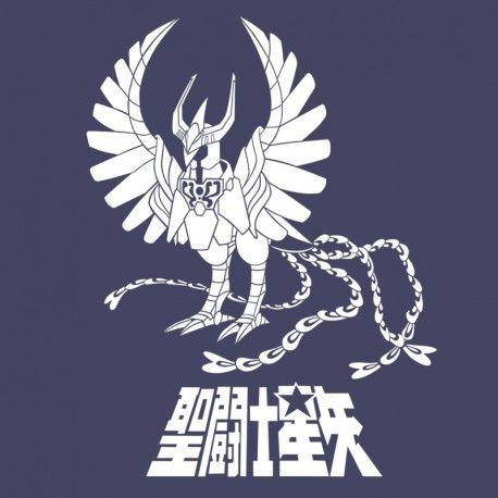 Camiseta Armadura del Fenix - Saint Seiya