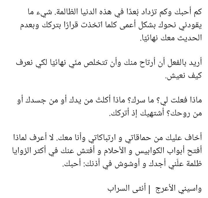 Pin By Fatimah Al Salim On كلمات Math Math Equations Slc