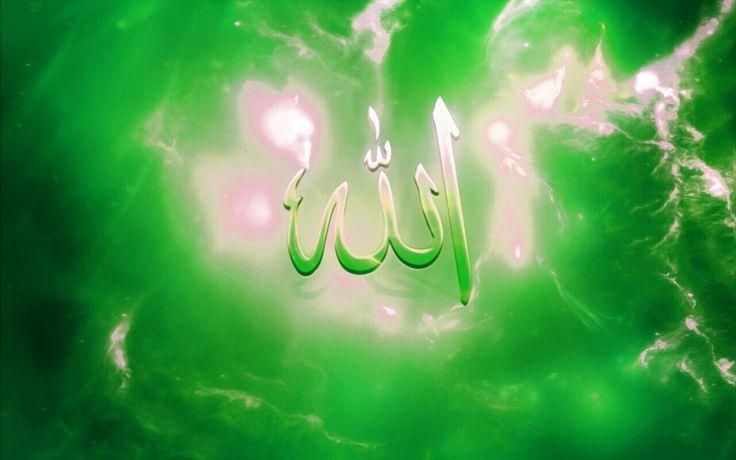 Фото с надписью аллах на арабском языке, для