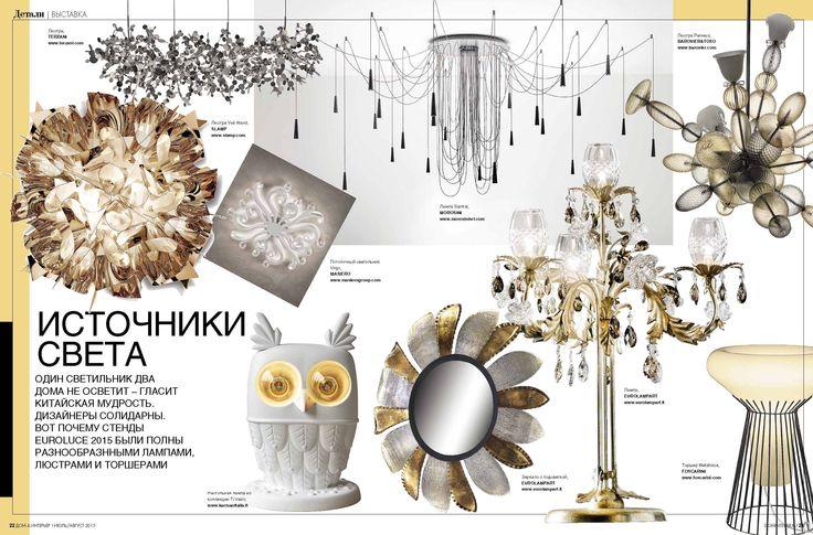 Santral collection design Filippo Mambretti on DOM INTERIER magazine 07/2015