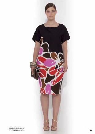 Le blog mode de Stéphanie Zwicky » Blog Archive » * Marina Rinaldi SS13 *