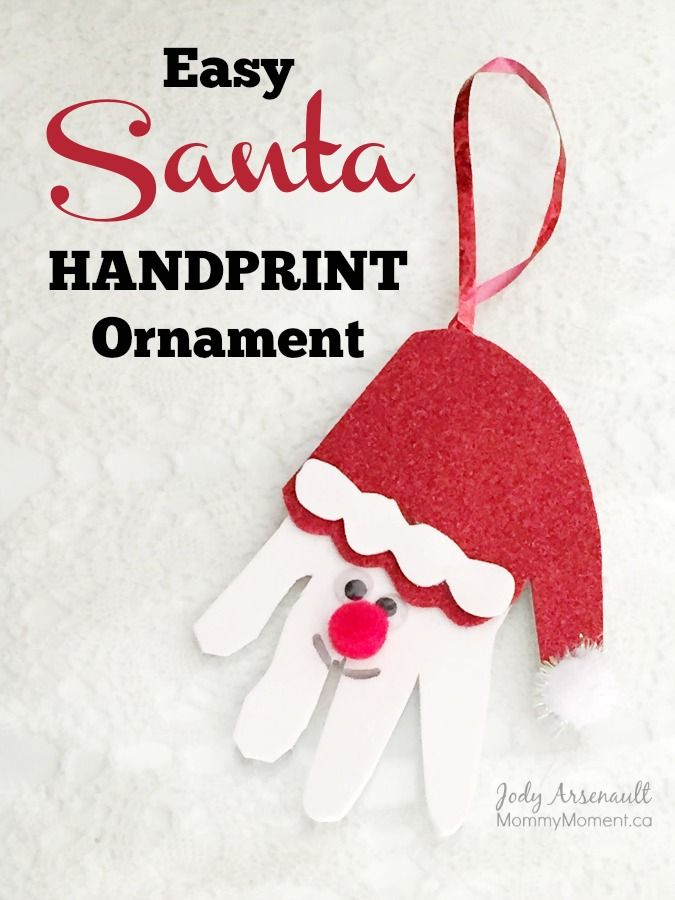 I love this Santa handprint ornament because it is easy to make and because handprint and footprint crafts make wonderful keepsakes.