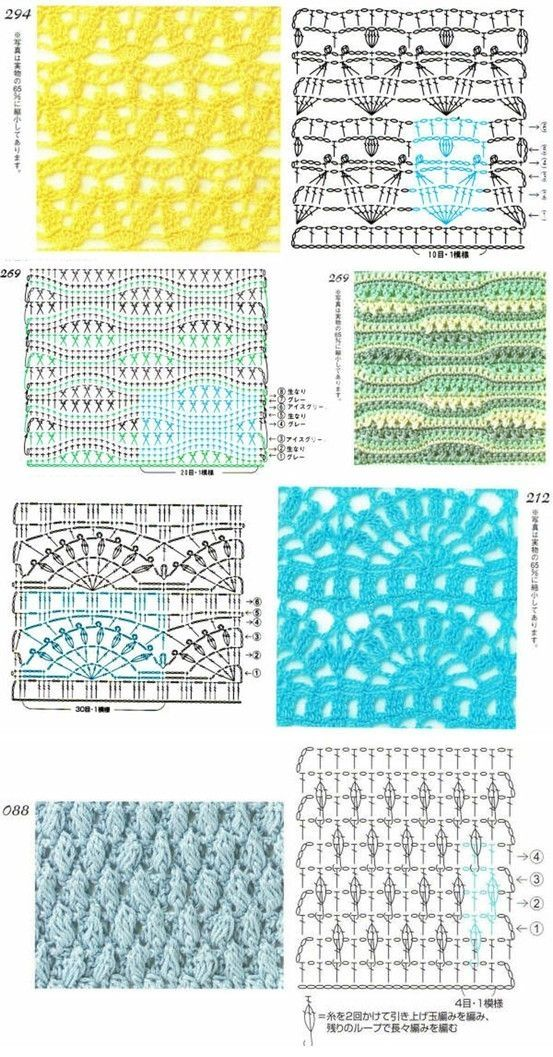 cool #crochet stitches! by julie