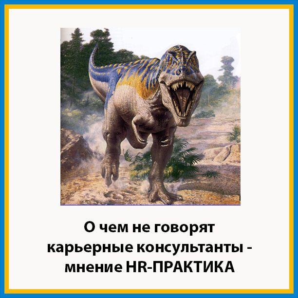 http://hr-praktika.ru/blog/career/career-coaching/