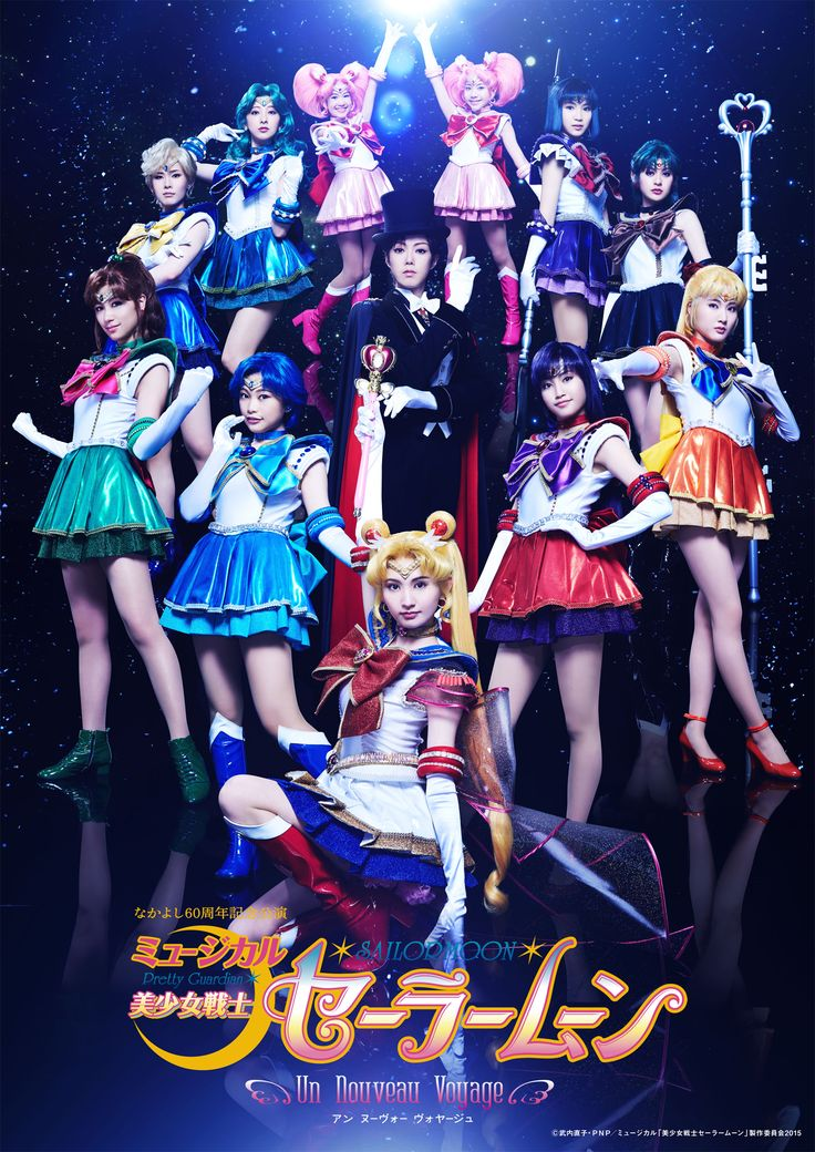 Official Sailor Moon Un Nouveau Voyage Musical DVD! Info, images, and shopping links here http://www.moonkitty.net/buy-sailor-moon-musical-dvds-new.php