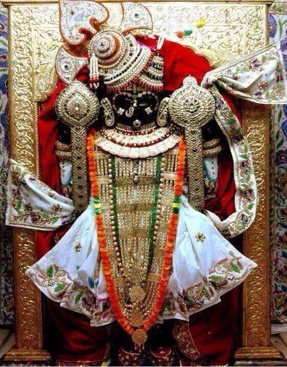 Srinathaji