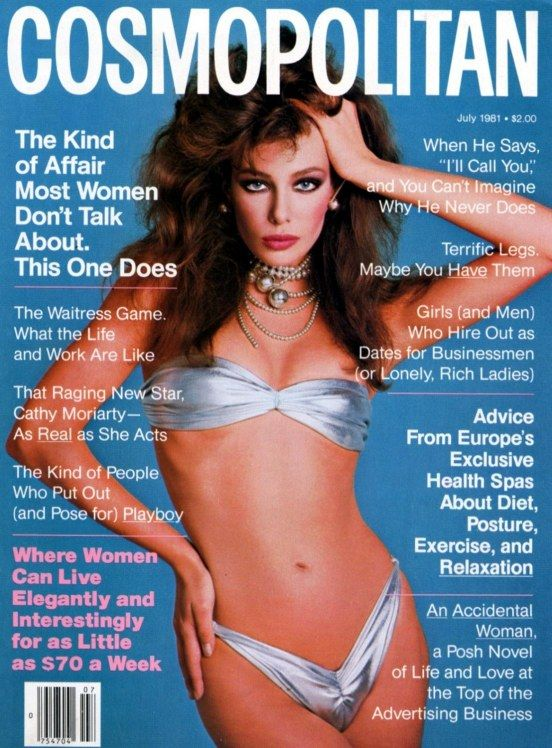 Cosmopolitan magazine, JULY 1981 Model: Kelly LeBrock Photographer: Francesco Scavullo