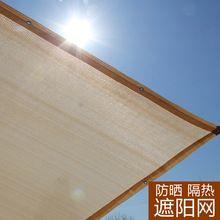 HDPE Mesh Gazebo Awning Triangles Anti Uv Sun Shade Sail 3*3*3M Yard Garden Beach Toldos Balcony Sunscreen(China)