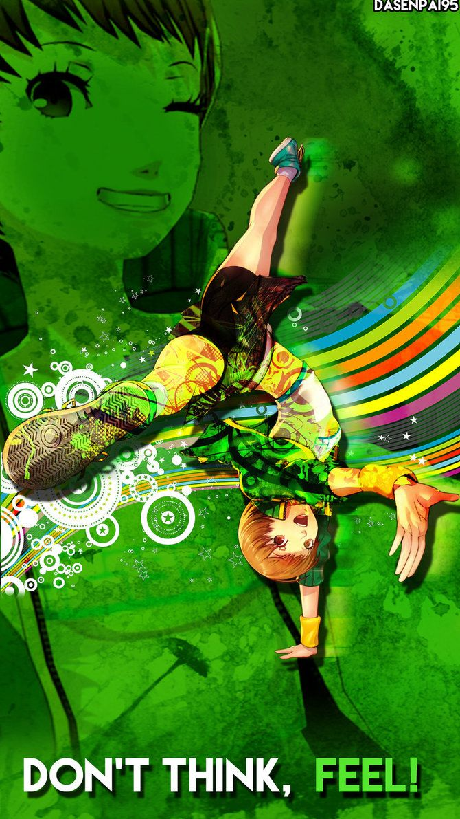 Persona 4 Dancing All Night Chie By Dasenpai Persona 4