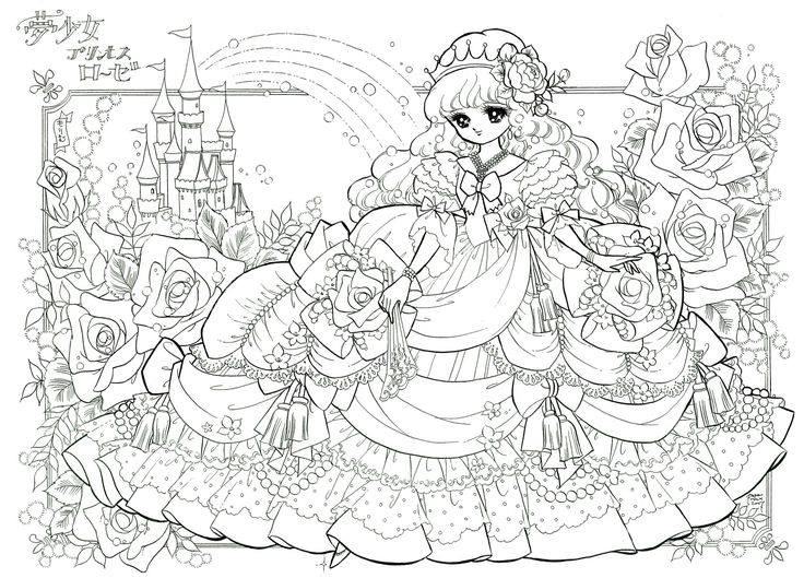 116 best 水彩 images on Pinterest Drawings, Manga drawing and - best of coloring pages anime girl