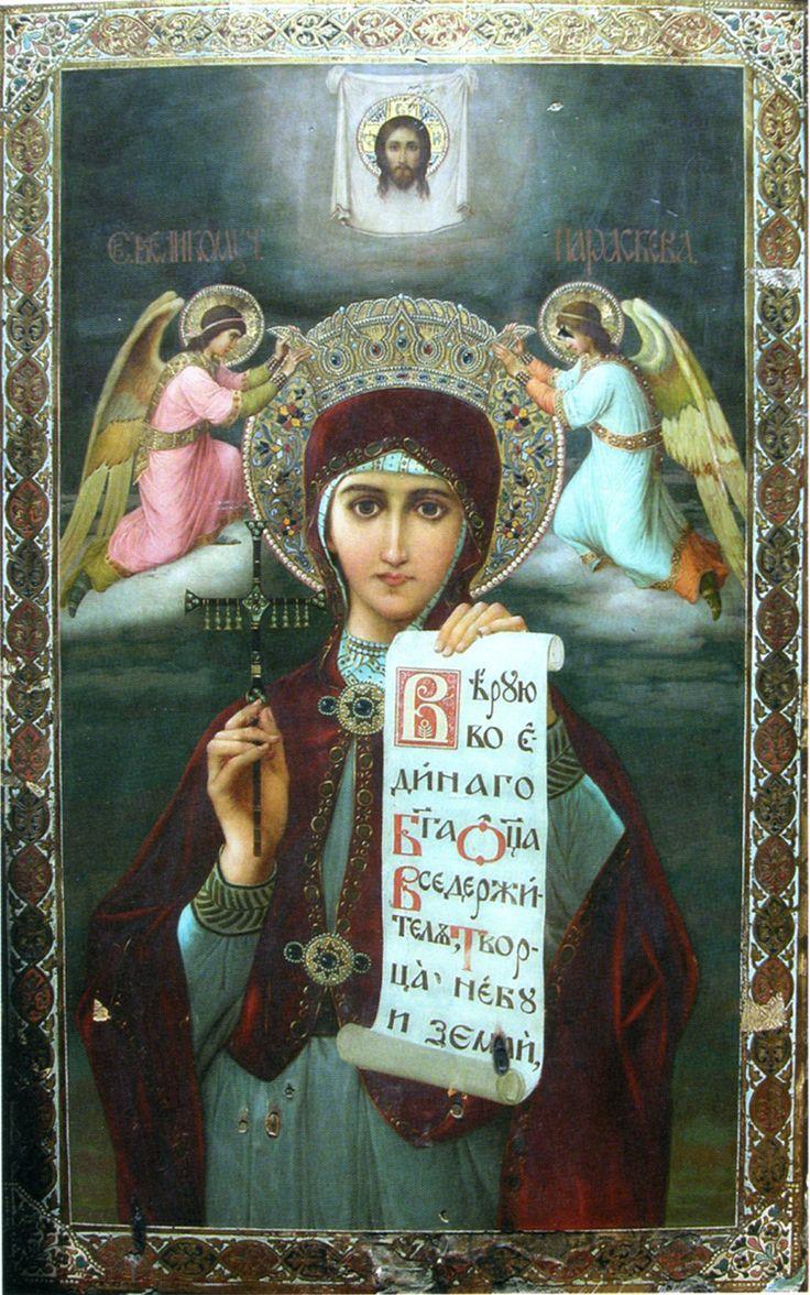 Sv. Velkmuč. Paraskeva.  V.Gurьяnov