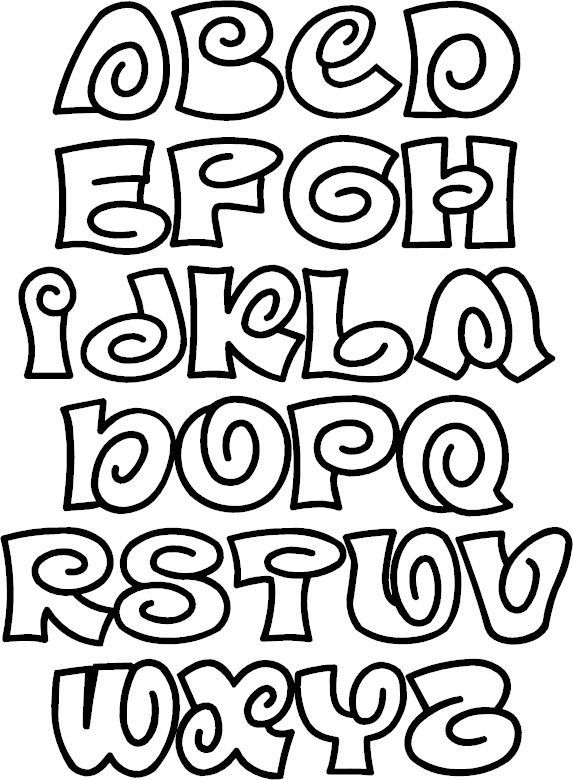 Fun spiral font  ¦  from Color the Alphabet