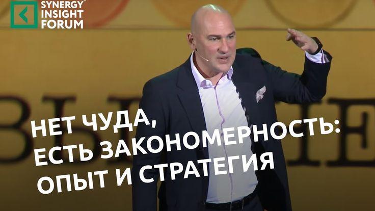 Самые большие неудачники - это успешные люди. Выступление Радислава на S...