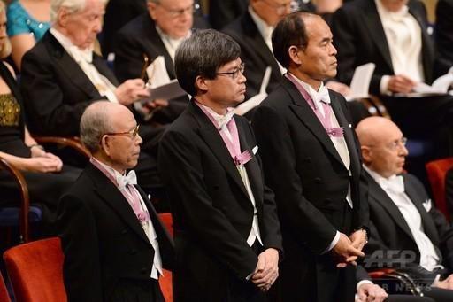 ノーベル物理学賞の赤崎・天野・中村3氏、授賞式に出席 http://ift.tt/1sl1S2q