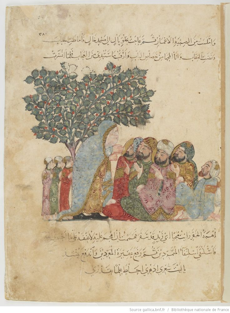 folio 35r, maqama 13. Abu Zayd disguised as an old woman and al-Harith