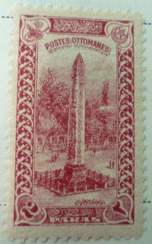 Türk Pulları-Dikilitaş (1914)