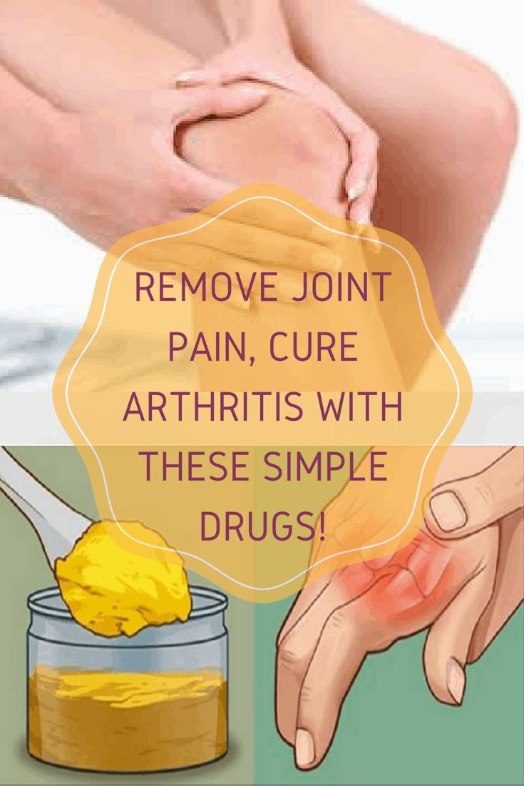 Remove Joint Pain, Cure Arthritis With These Simple Drug!!!!!!!!!!!.....