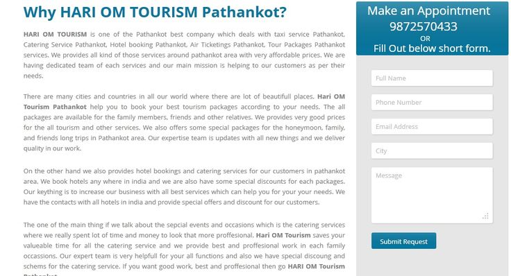 Best Book Hotel In Pathankot Without Credit Card Images On