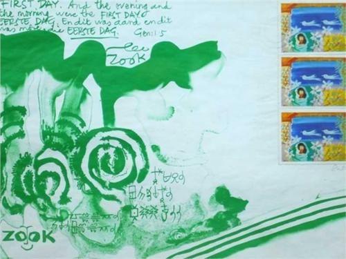 Fook Island Envelope & Stamps - Walter Battiss