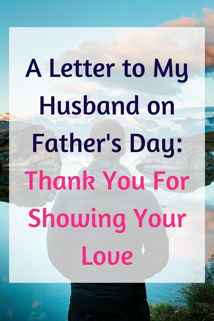 letter to my father An open letter to my father — the man who taught me how to be a christian — in  time for father's day.