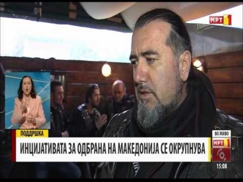 Иницијативата за одбрана на Македонија добива сѐ поголема поддршка
